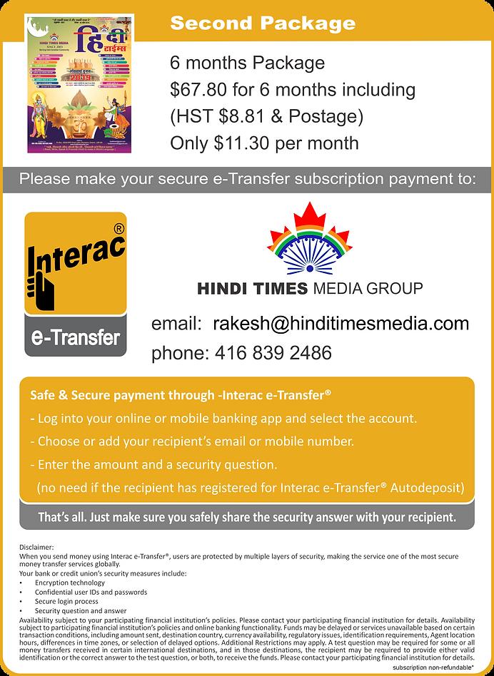 Interac e-transfer p2.png