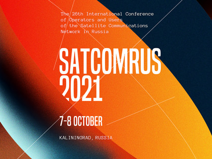 SATCOMRUS 2021 participants will discuss the transformation of the satellite services market