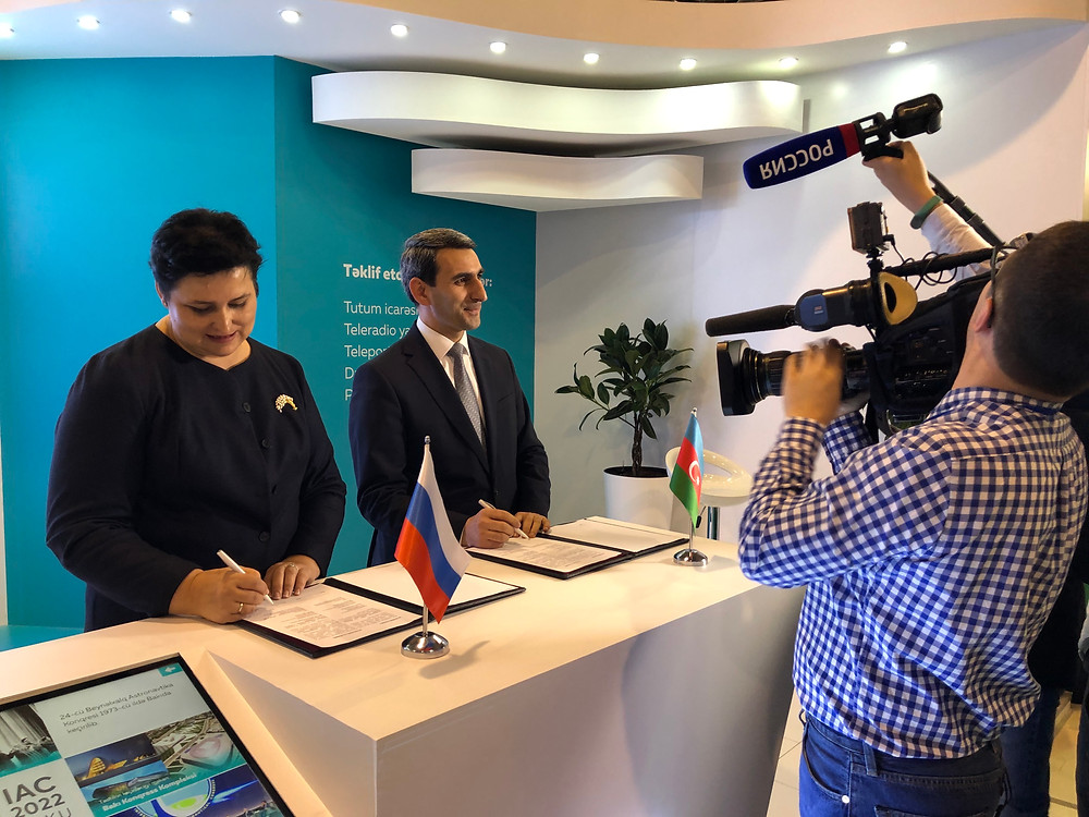 At BAKUTEL-2019 Exhibition RSCC and Azercosmos sign satellite communications cooperation agreement