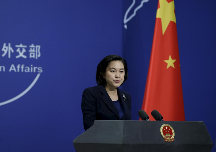 Hua Chunying, spokeswoman of China's Foreign Ministry, speaks at a regular news conference in Beijing, China, January 6, 2016