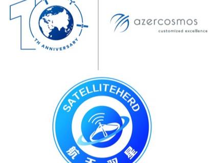 Azercosmos partners with Chinese Satelliteherd on satellite ground station