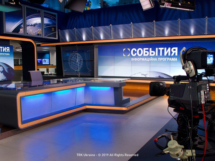 TRK Ukraine chooses VSN for complete overhaul, upgrade of media management, news production
