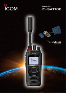 Indonesian government deploys Iridium® push-to-talk, overcoming remote communications challenges