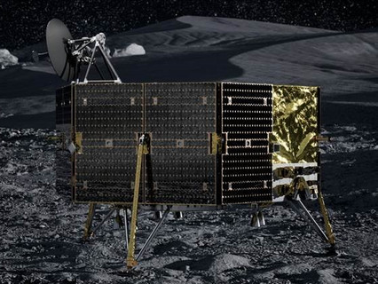 Sparkwing solar panels from Airbus to power lunar mission of Masten