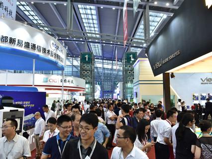 CIOE ICT Expo anticipates A peek into the future