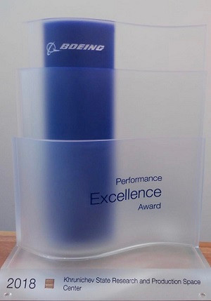 Boeing awards Khrunichev it's 2018 Performance Excellence Award