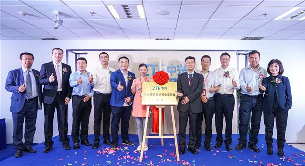 ZTE Launches a Cybersecurity Laboratory in Nanjing