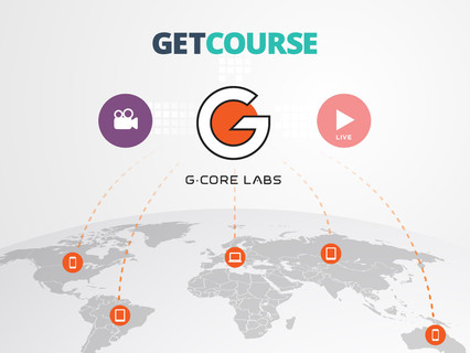 GetCourse selects G-Core Labs as global CDN provider