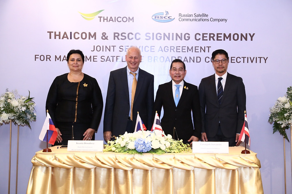 Thaicom and Russian Satellite Communications Company enter into partnership agreement