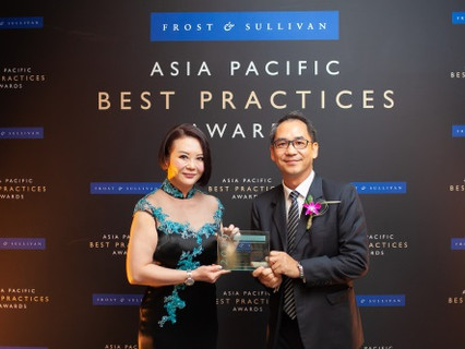 CITIC Telecom CPC honored in Frost & Sullivan 2019 Best Practices Award