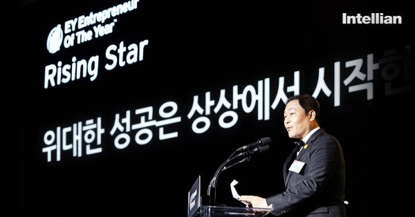 Eric Sung, CEO of Intellian, recognised as the Rising Star