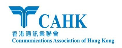 Communications Association of Hong Kong supports new initiatives in telecommunications industry