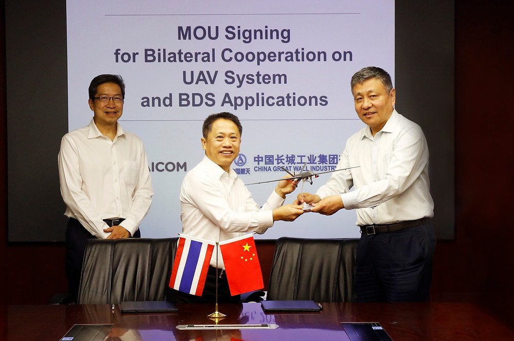 Thaicom and China Great Wall sign MoU on UAV and space technology cooperation