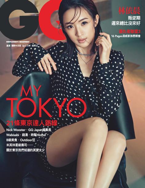 GQ:東京器皿大觀園(21條東京達人路線)