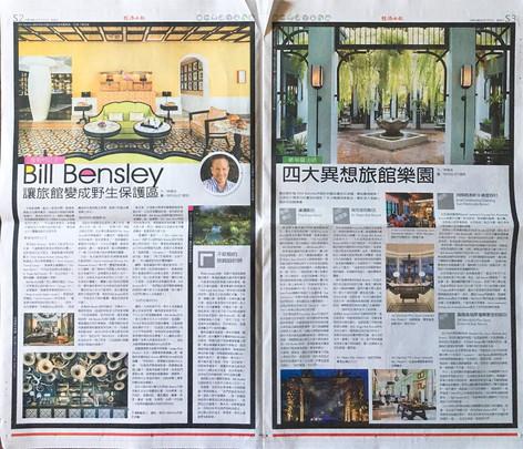 專訪奢華度假村之王:Bill Bensley|Interview with Bill Bensley, the King of Exotic Luxury Resorts
