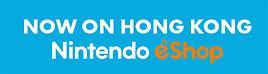 HK eShop 2.jpg