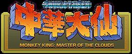 Chuka_logo_Monkeyking_Master_DARK.png