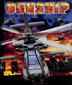 gunship_cover