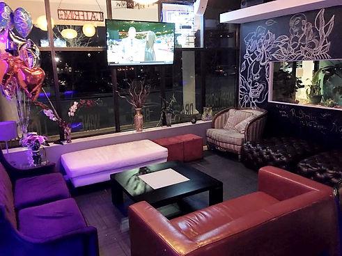 Lounge @ Pho One O