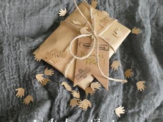 Emballages cadeaux, à quoi ressemblent ils dans L'Atelier d'Izabou ?