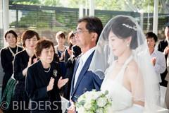 Antony und Yukari Hochzeit-7.jpg
