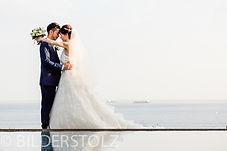 Antony und Yukari Hochzeit-13.jpg