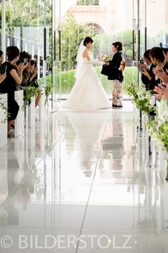 Antony und Yukari Hochzeit-4.jpg