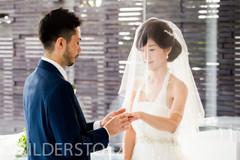 Antony und Yukari Hochzeit-8.jpg