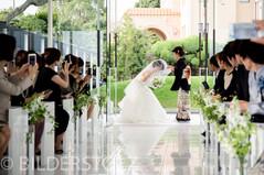 Antony und Yukari Hochzeit-6.jpg