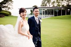Antony und Yukari Hochzeit-15.jpg