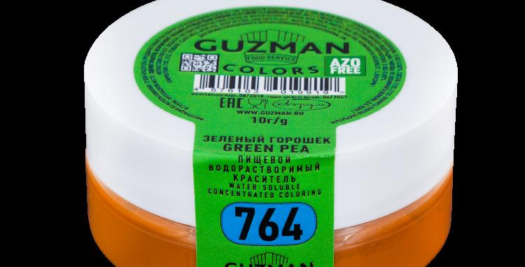 764 Зеленый горошек — водорастворимый краситель GUZMAN — 10г