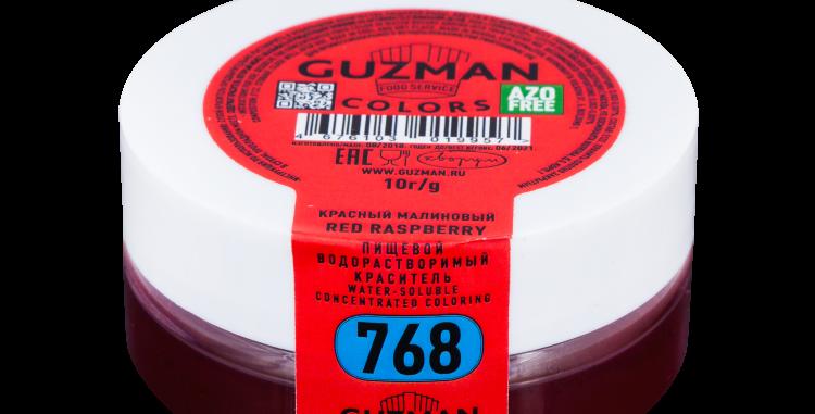 768 Красный Малиновый — водорастворимый краситель GUZMAN — 10г