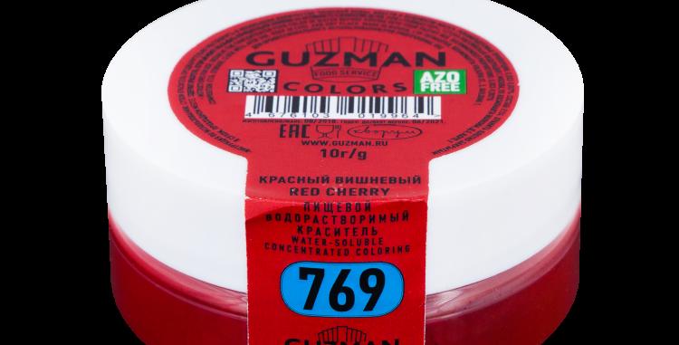 769 Красный Вишневый — водорастворимый краситель GUZMAN — 10г