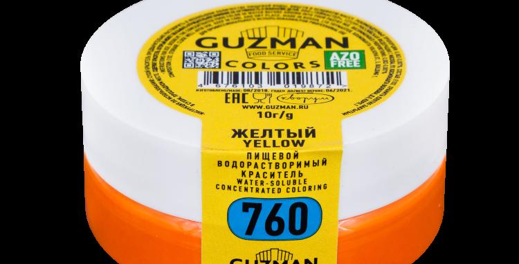 760 Желтый — водорастворимый краситель GUZMAN — 10г