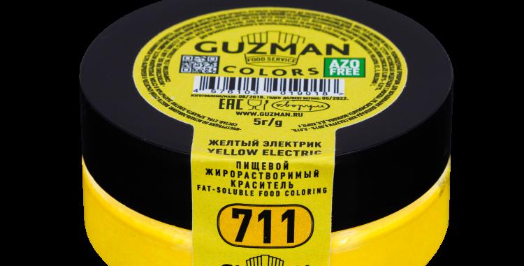 711 Желтый электрик — жирорастворимый краситель GUZMAN — 5г
