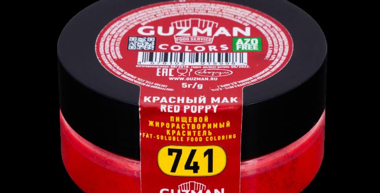 741 Красный мак — жирорастворимый краситель GUZMAN — 5г