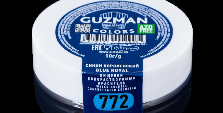 772 Синий Королевский — водорастворимый краситель GUZMAN — 10г
