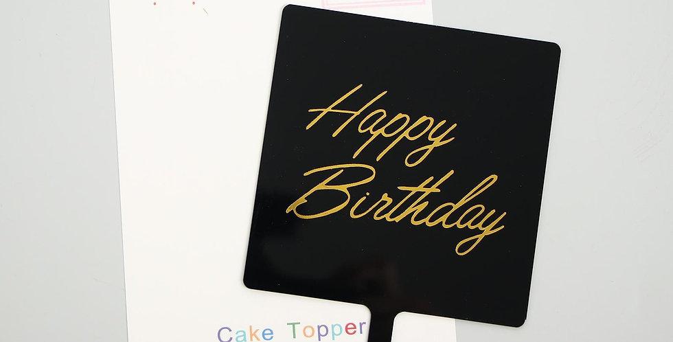 Топпер «С Днём Рождения»