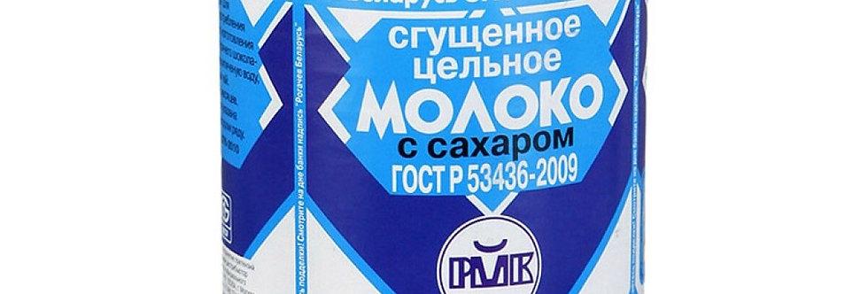 Сгущенное молоко Рогачевский молочноконсервный комбинат цельное с сахаром 8.5%