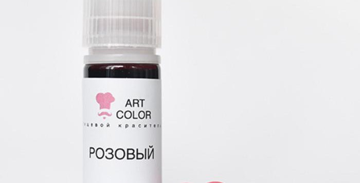 Розовый (Art Color) (15мл) гелевый краситель