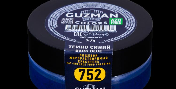 752 Темно синий — жирорастворимый краситель GUZMAN — 5г