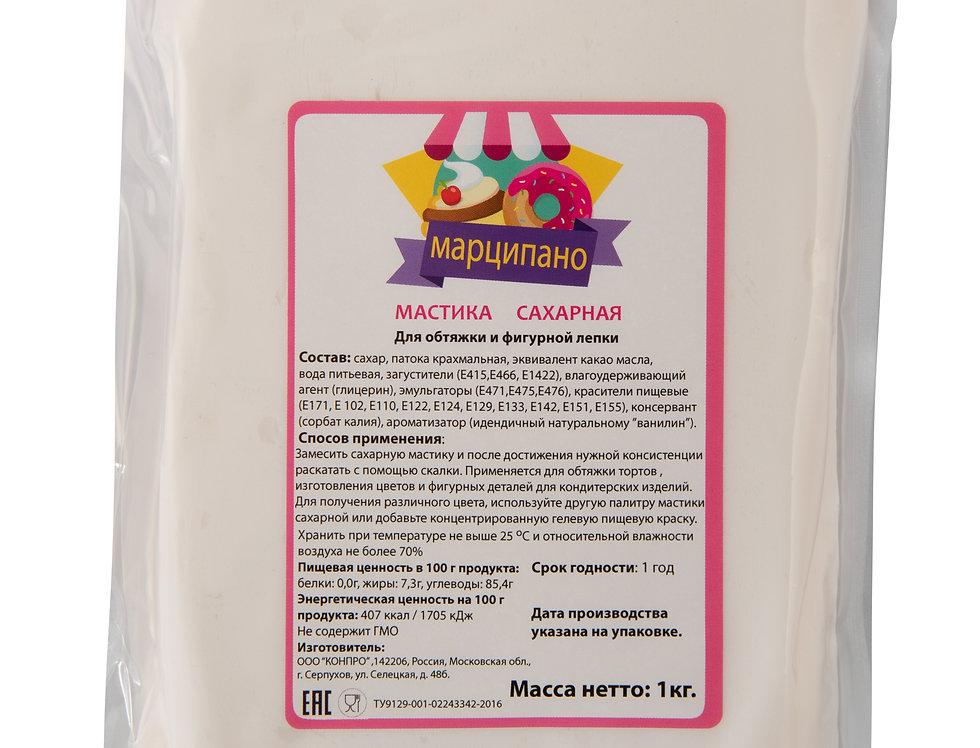 Мастика Марципано - белая - для обтяжки - 1 кг