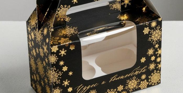 Коробка на 2 капкейка золотые снежинки