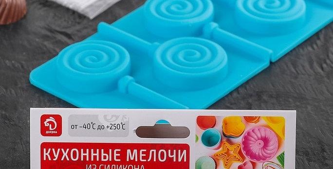 Форма для изомальта  и шоколада«Леденец»