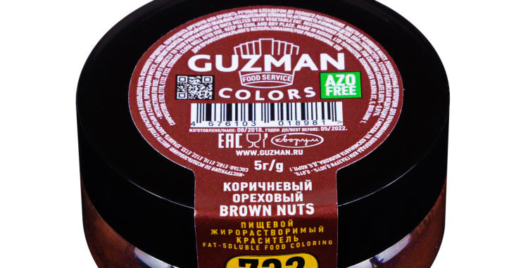 732 Коричневый ореховый — жирорастворимый краситель GUZMAN — 5г
