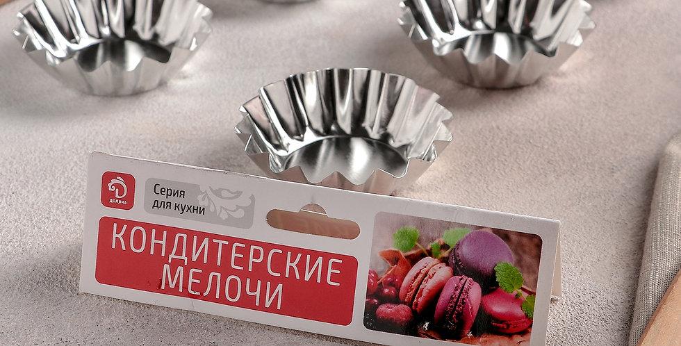 Набор форм для выпечки «Кекс/капкейк», 6×2 см, 6 шт