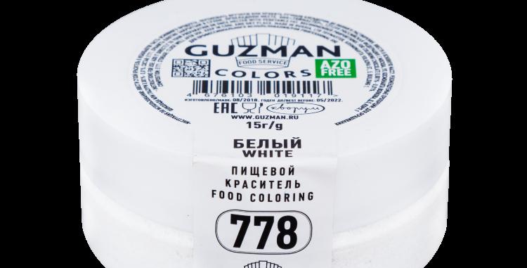 778 Белый — жиро/водорастворимый краситель GUZMAN — 15г
