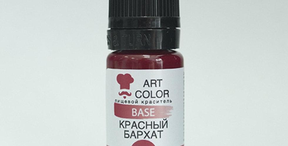 Красный бархат гелевый краситель (Art Color Base) (10мл)