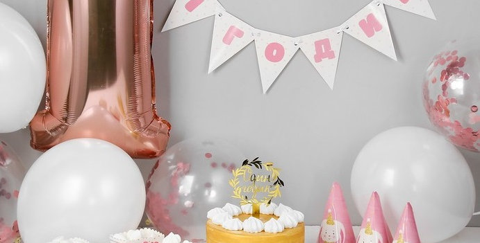 """Набор для оформления праздника """"1 годик дочке"""", воздуш.шары, гирлянда, топпер, к"""