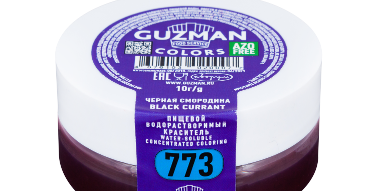 773 Черная Смородина — водорастворимый краситель GUZMAN — 10г